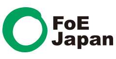 FoE Japan(Friends of the Earth Japan)