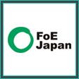 FoE Japan(Friends of the Earth Japan)