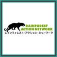 レインフォレスト・アクション・ネットワーク日本代表部(RAN)