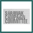 サラワク・キャンペーン委員会