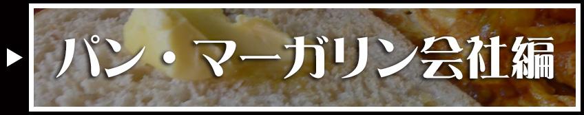 sugoroku_link_004