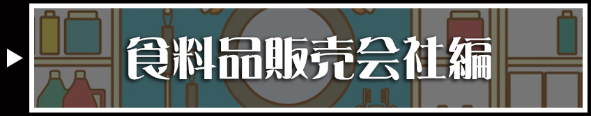 sugoroku_link_003