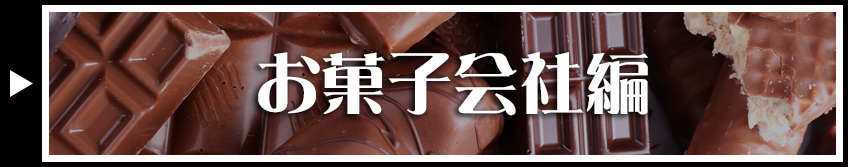 sugoroku_link_001