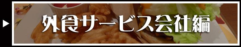 sugoroku_link_005